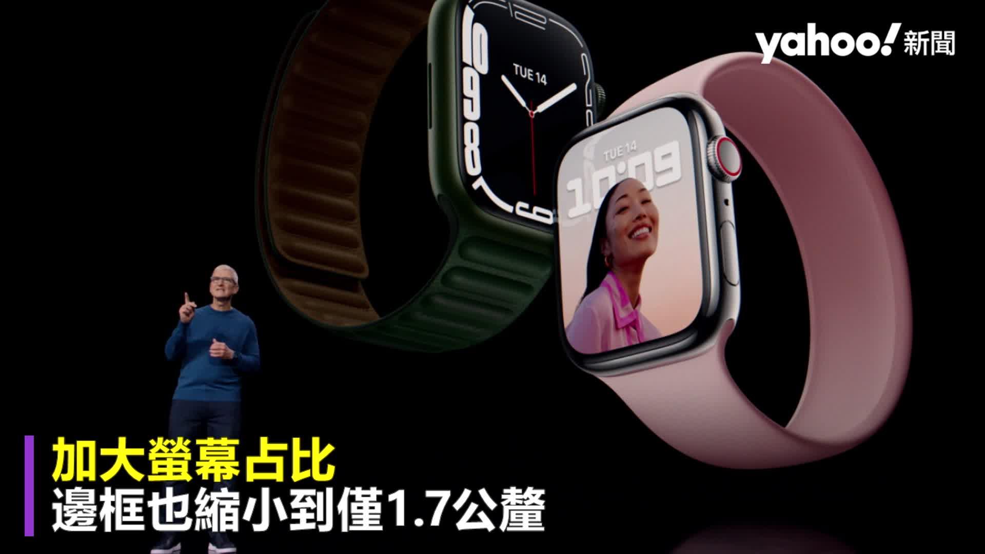 iPhone 13史上最貴容量最大 蘋果發表會亮點一次看