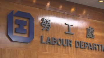 職工會登記局要求醫管局員工陣線交資料
