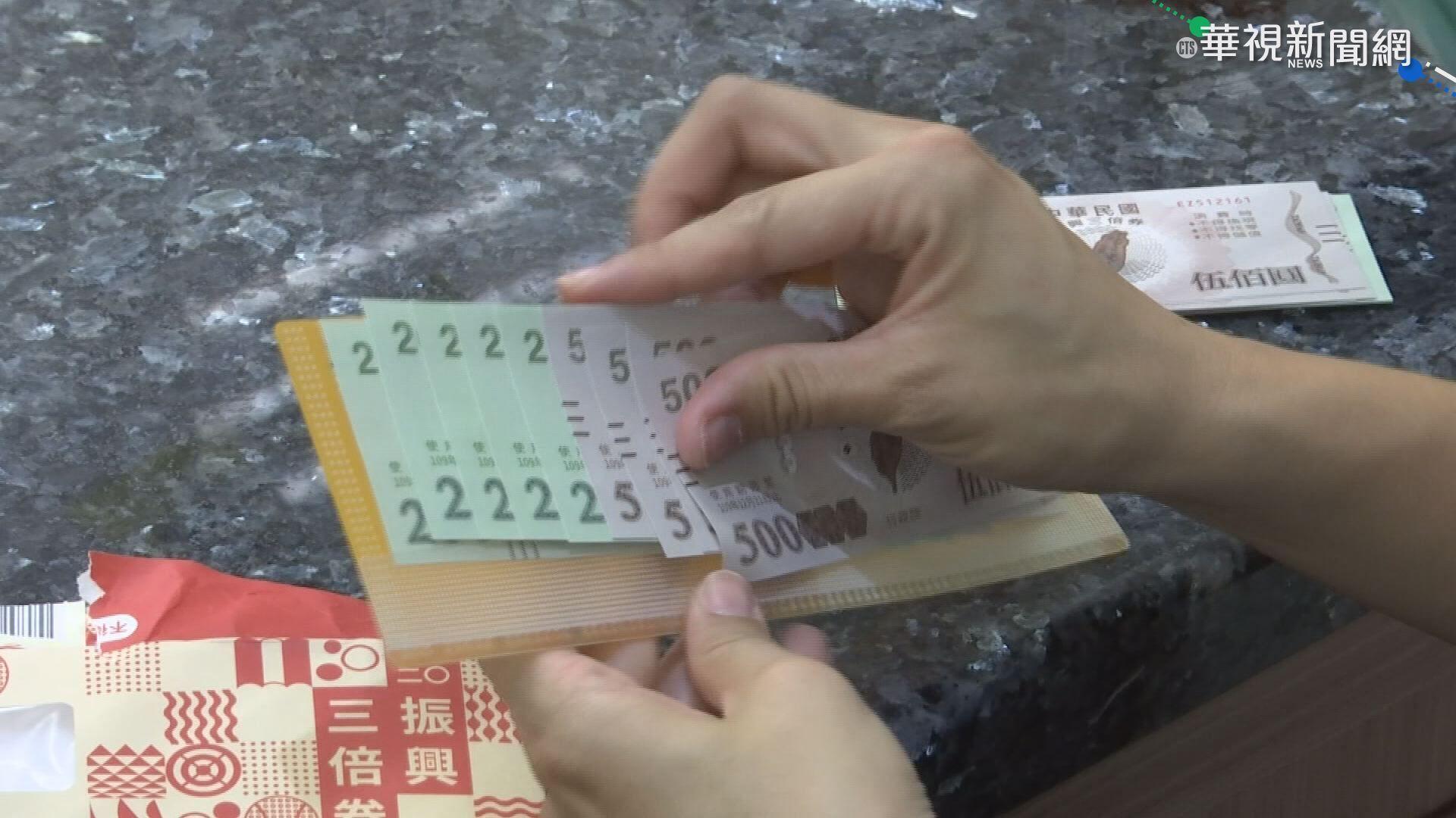 840萬份五倍券! 郵局備戰10/12開領