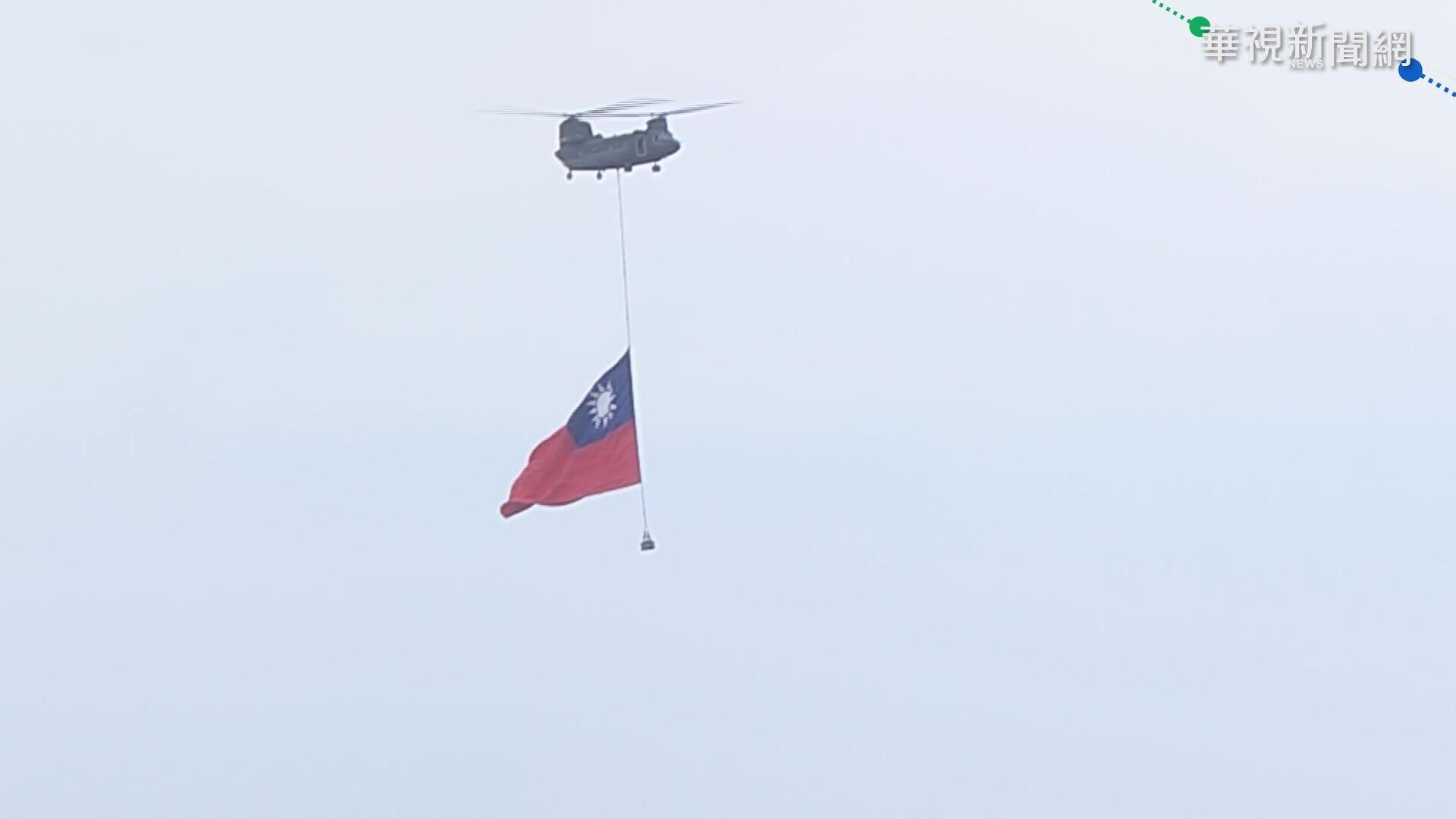 國慶CH-47吊掛史上最大國旗 試飛曝光