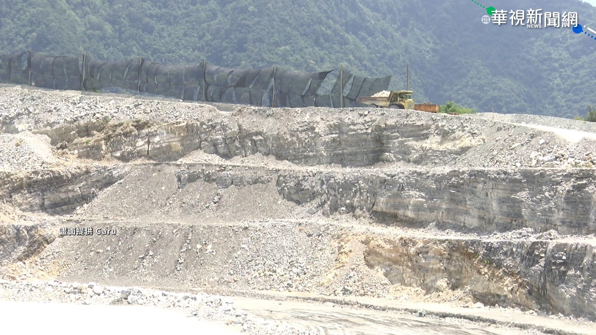 礦權展延案敗訴 亞泥:不影響開採