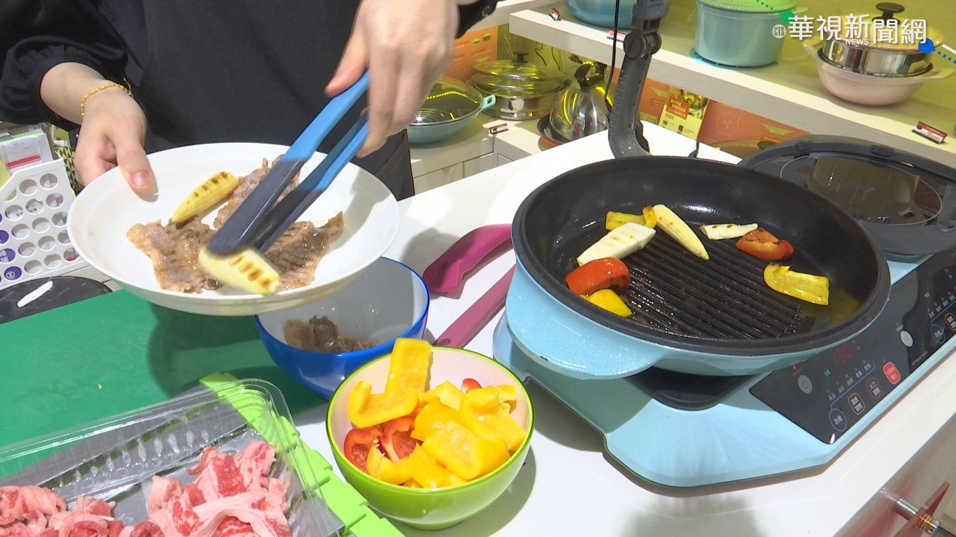 """中秋烤肉""""在家""""香! 使用電烤盤有撇步"""