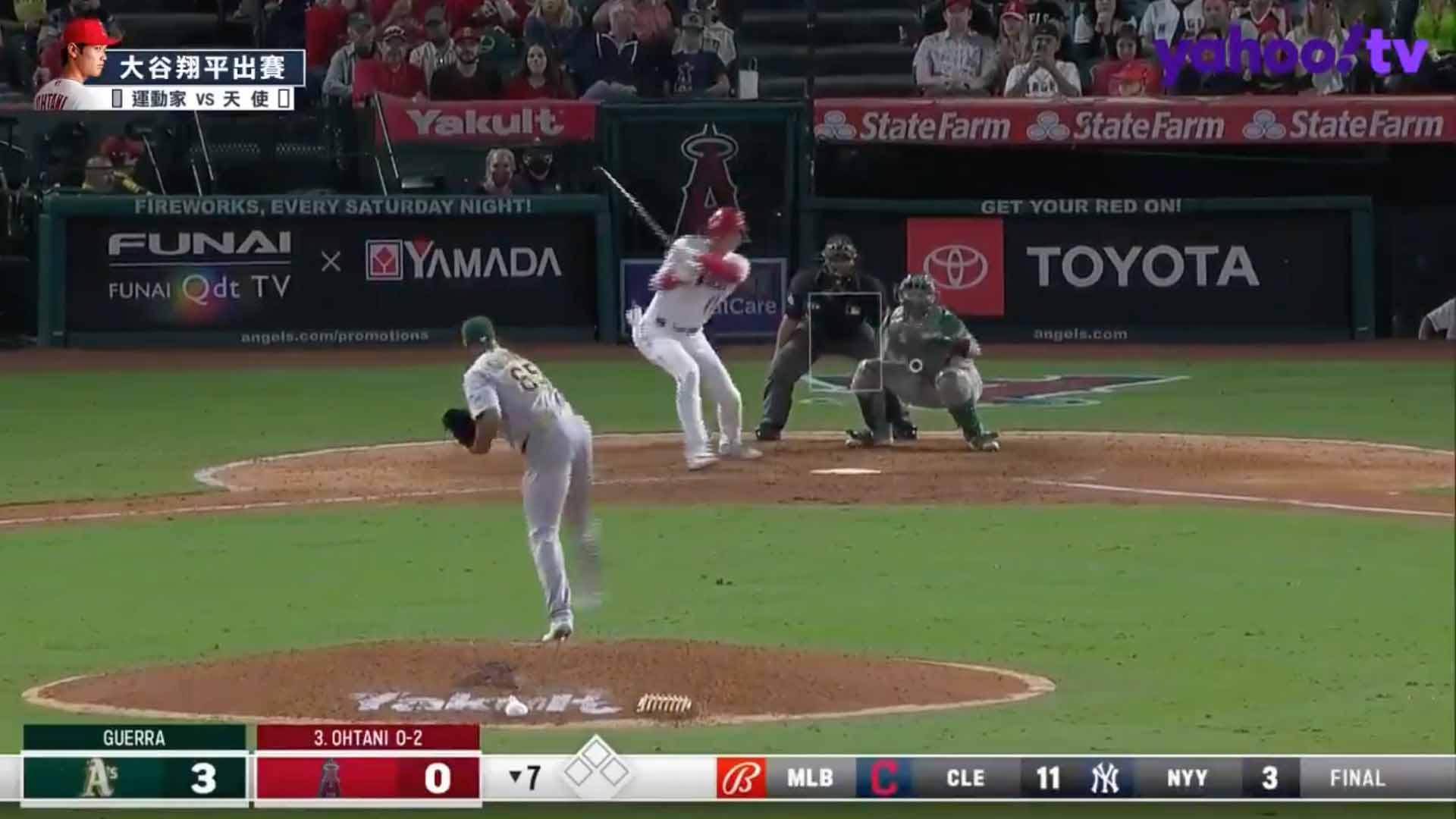 【MLB好球】大谷翔平棒子都打斷了 但推穿佈陣形成安打