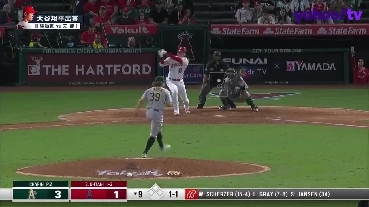 【MLB好球】大谷翔平再推至反方向 單場第2安