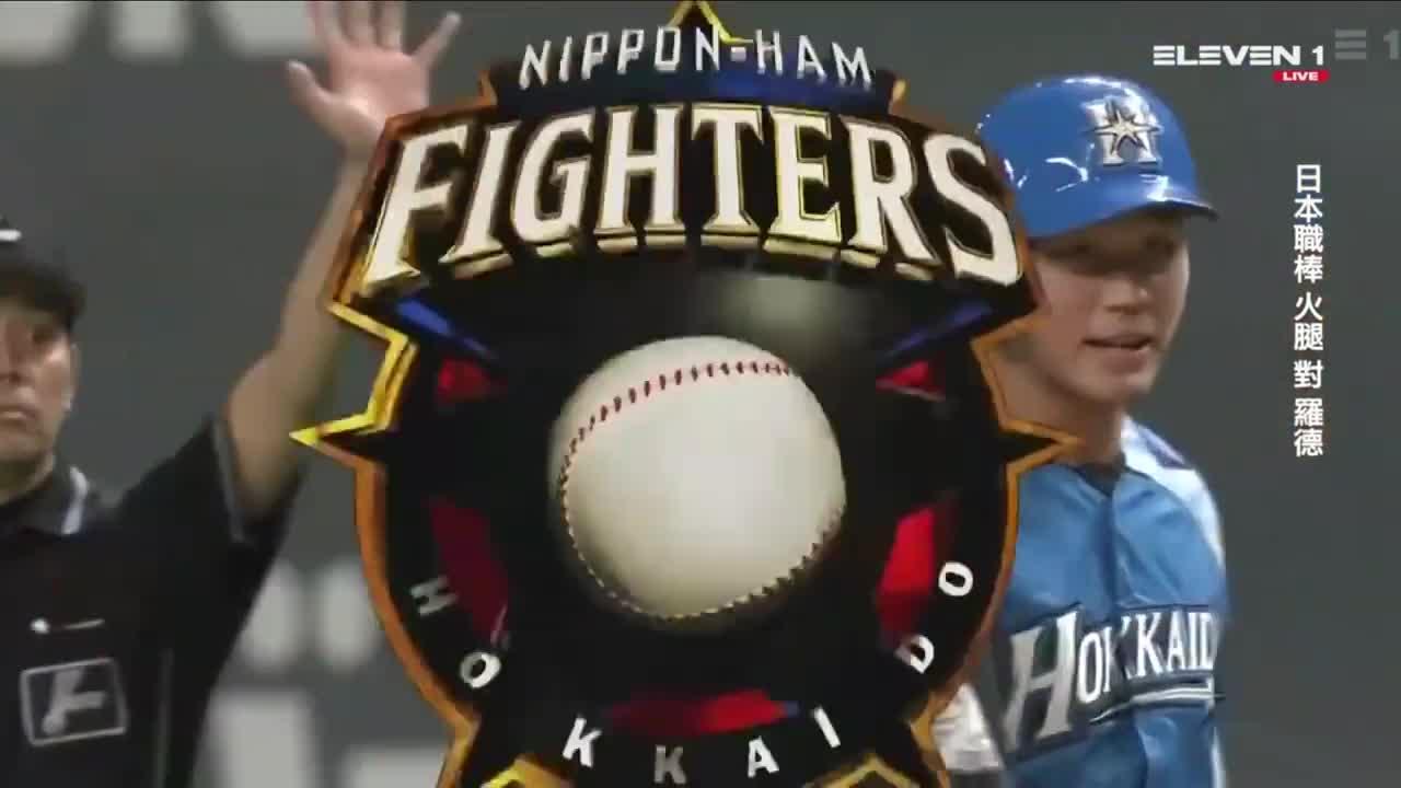 王柏融擊出反方向安打後退場休息 9/20 (一) 火腿 vs 羅德