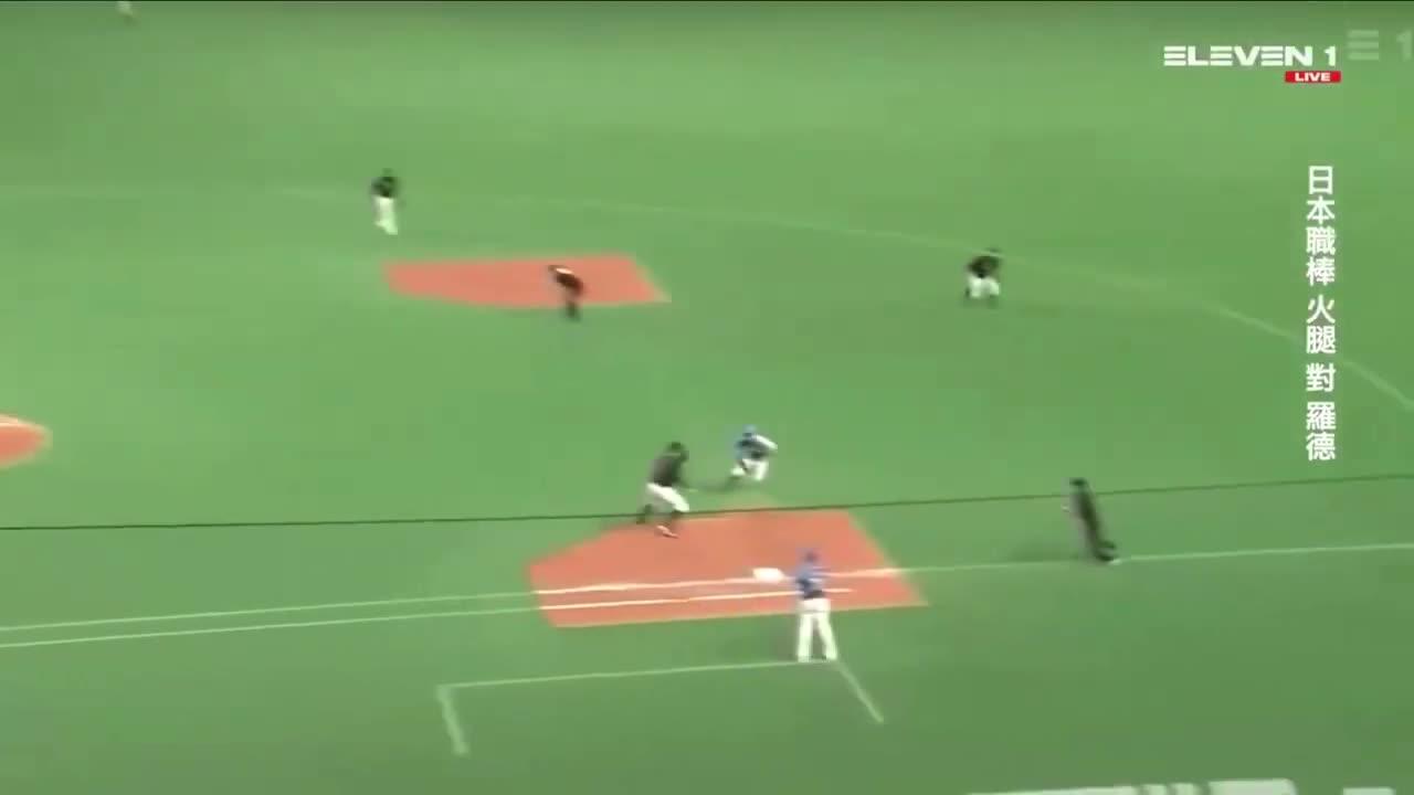 單場Highlights 9/20 (一) 火腿 vs 羅德