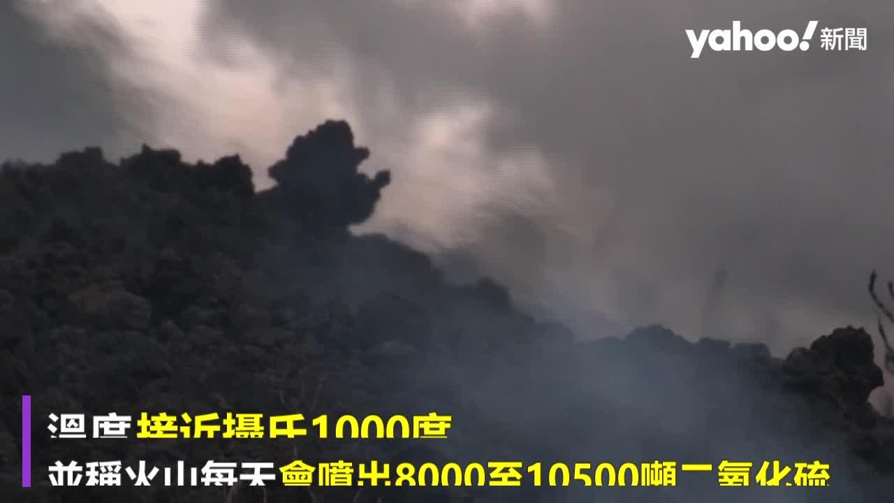 西班牙火山50年首度爆發岩漿直衝高空 毀近200屋撤6千人