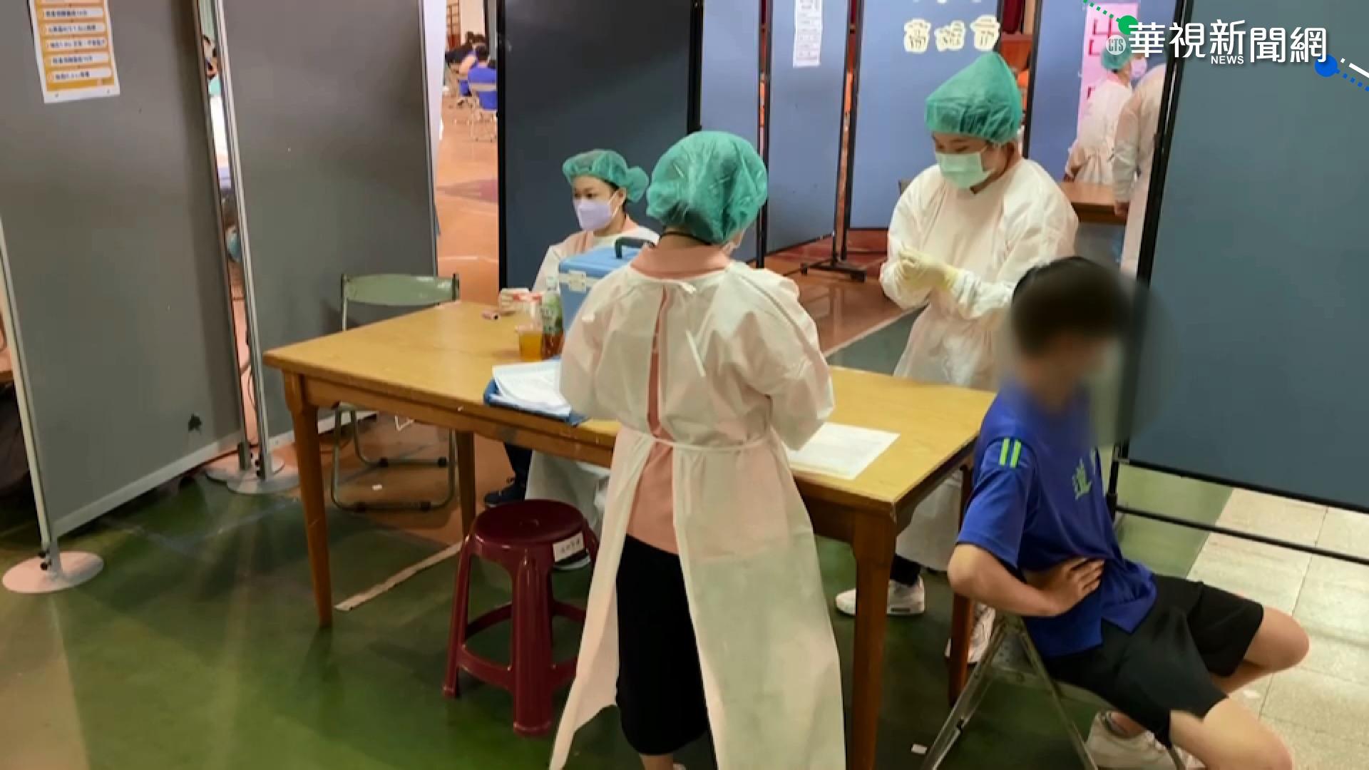 BNT開打! 台南2校近4成學生請疫苗假