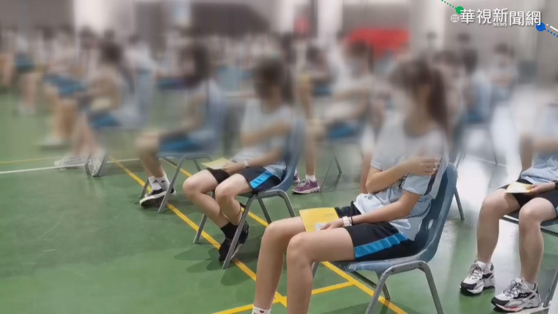 校園BNT施打第三天 學生出現請假潮