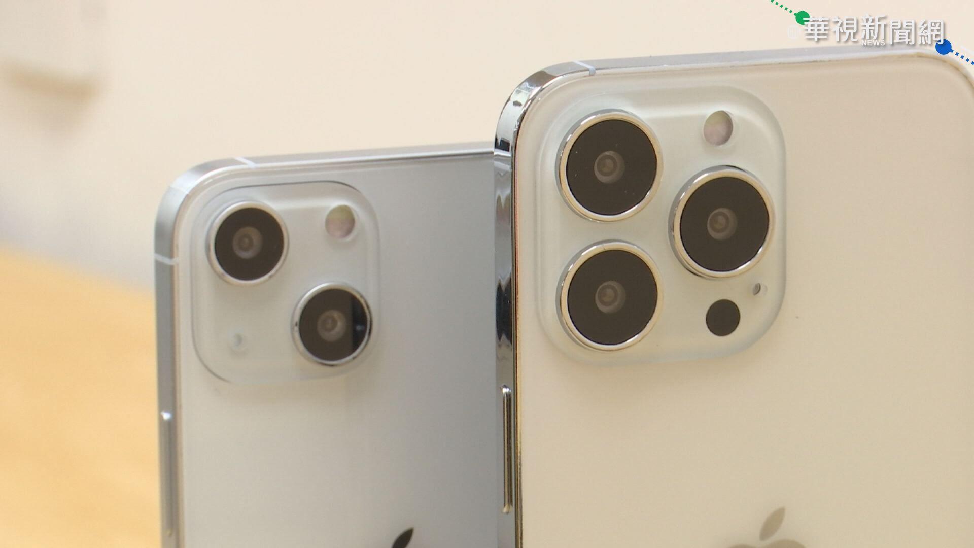iPhone13開賣了! 1TB大容量最吸睛