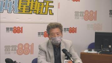 湯家驊不認為今屆選委會選舉較上屆差