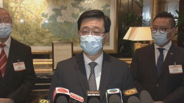 李家超指兩地疫情防控工作會議有建設性