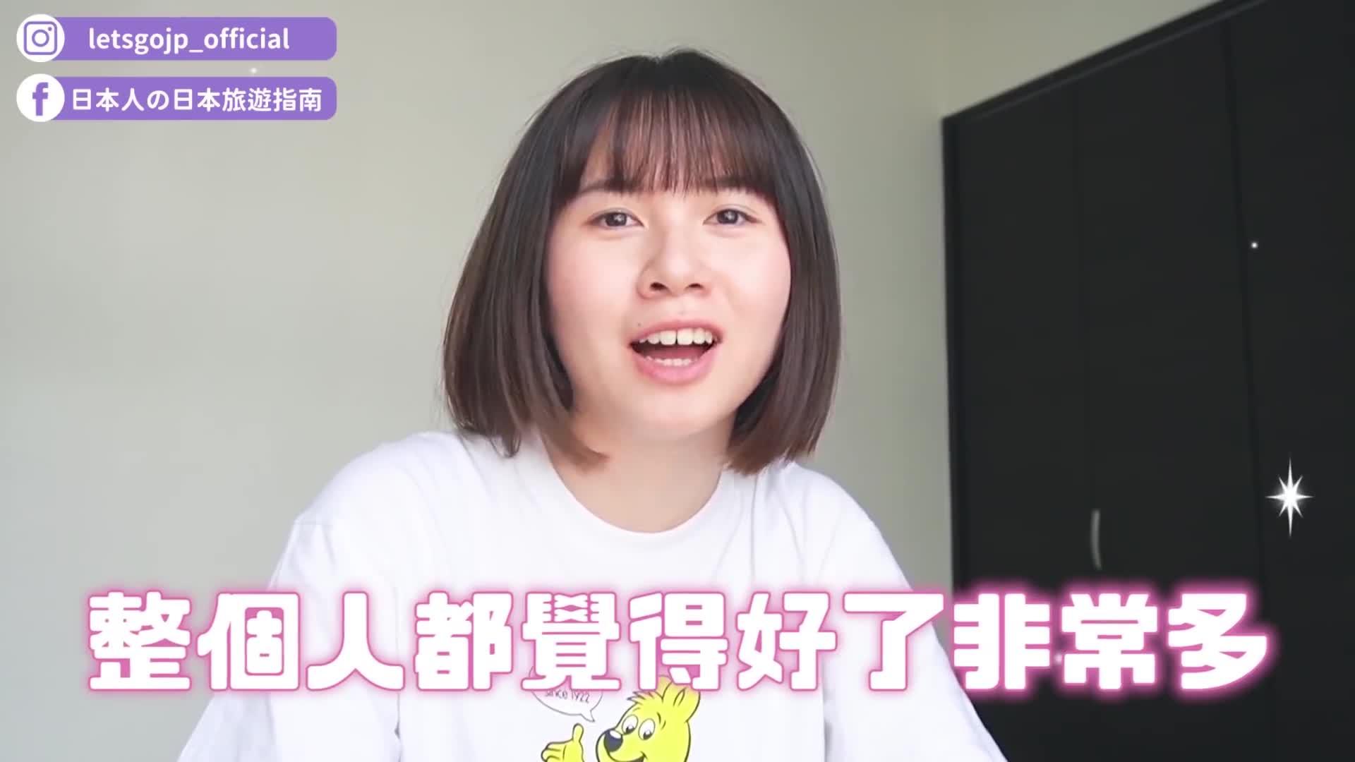 莫德納副作用痛到像被車撞!第二劑太可怕了台灣女生日本打疫苗心得