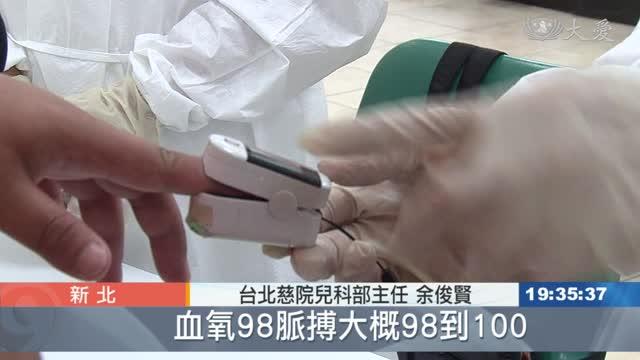 心跳加速好緊張 打疫苗前先量測脈搏