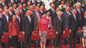 國慶日特區政府舉行升旗禮 續因疫情不設公眾觀禮區