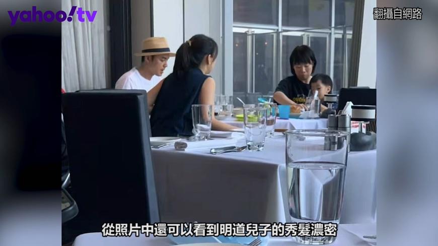 偶遇明道一家餐廳吃飯 兒子皮膚白皙乖巧可愛