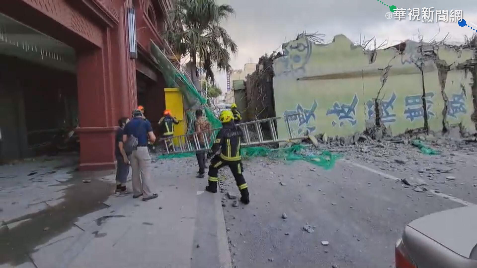漫波飯店拆除倒塌 初步確認無人傷亡