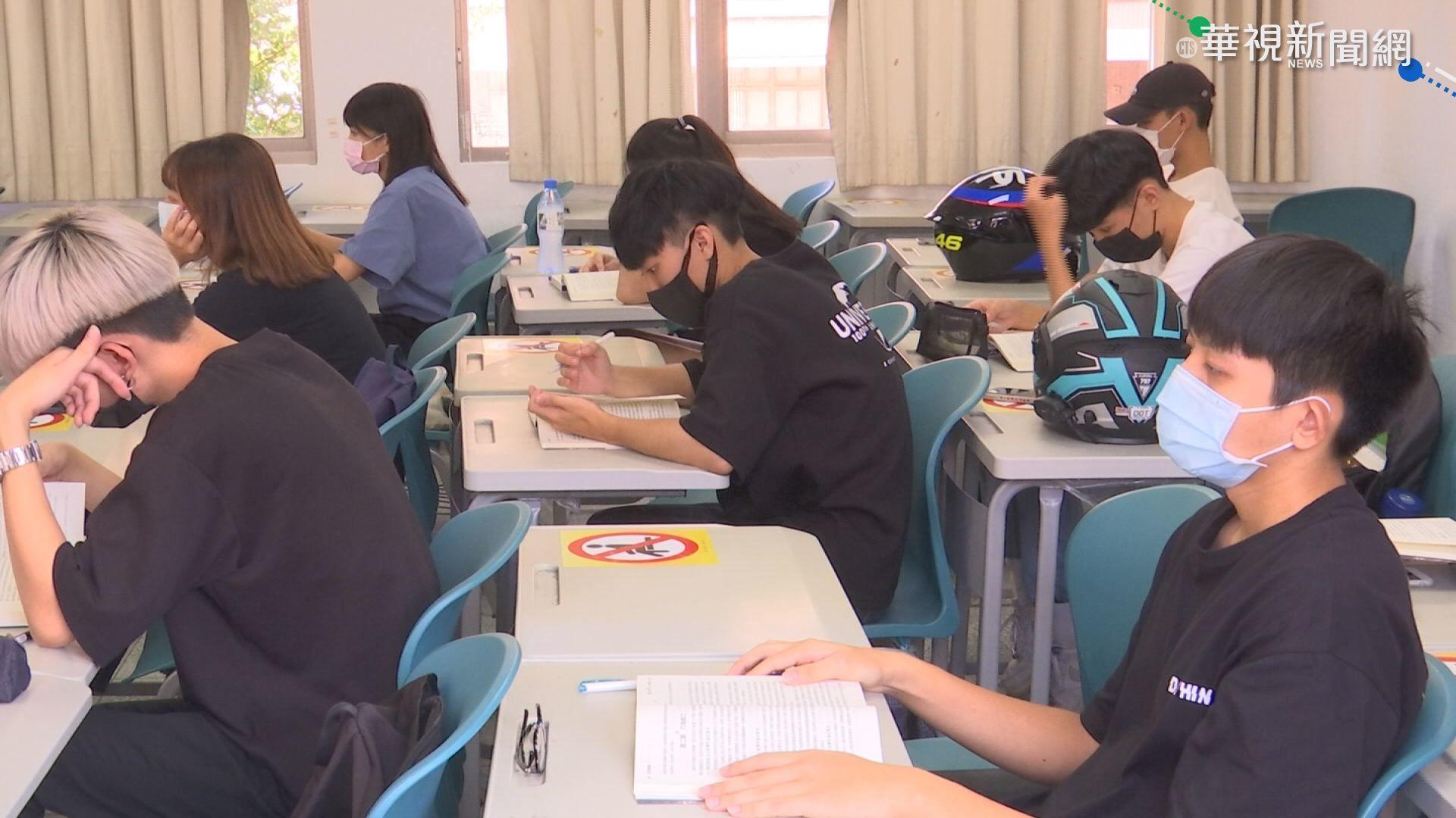 大學今起恢復實體課程 校方加強防疫