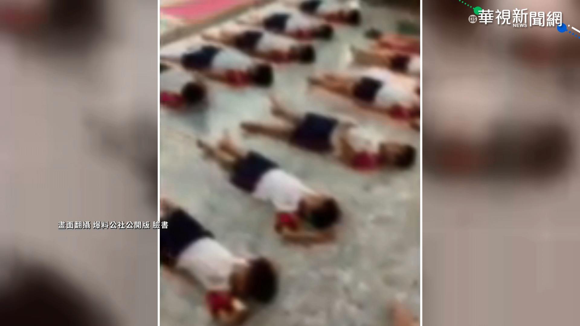 國小瑜伽靜心課 20多名學生未戴罩惹議
