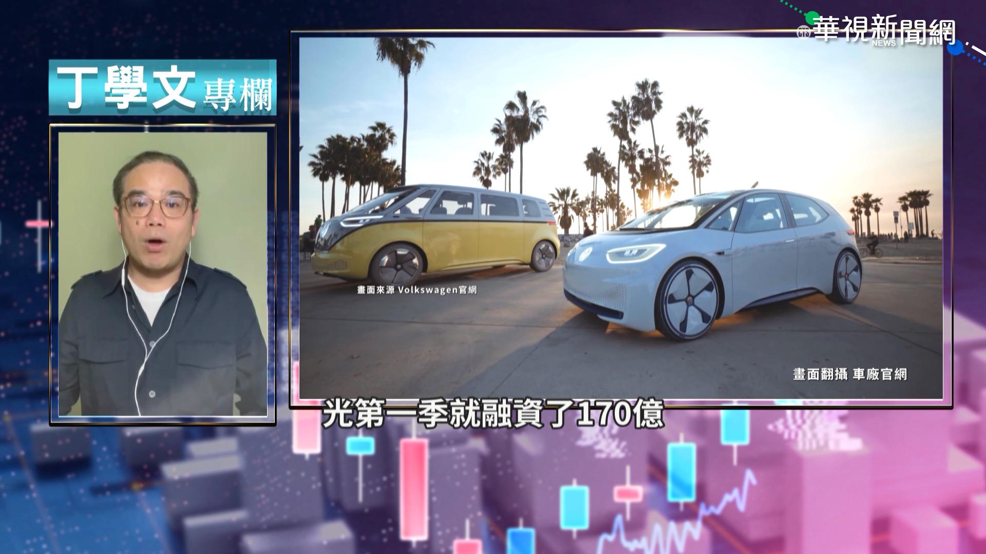 電動車革命進行式 政府和產業跟上否