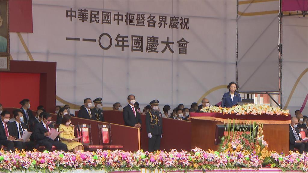 """嗆蔡總統下台 馬2009見希拉蕊也自介是""""台灣總統"""""""