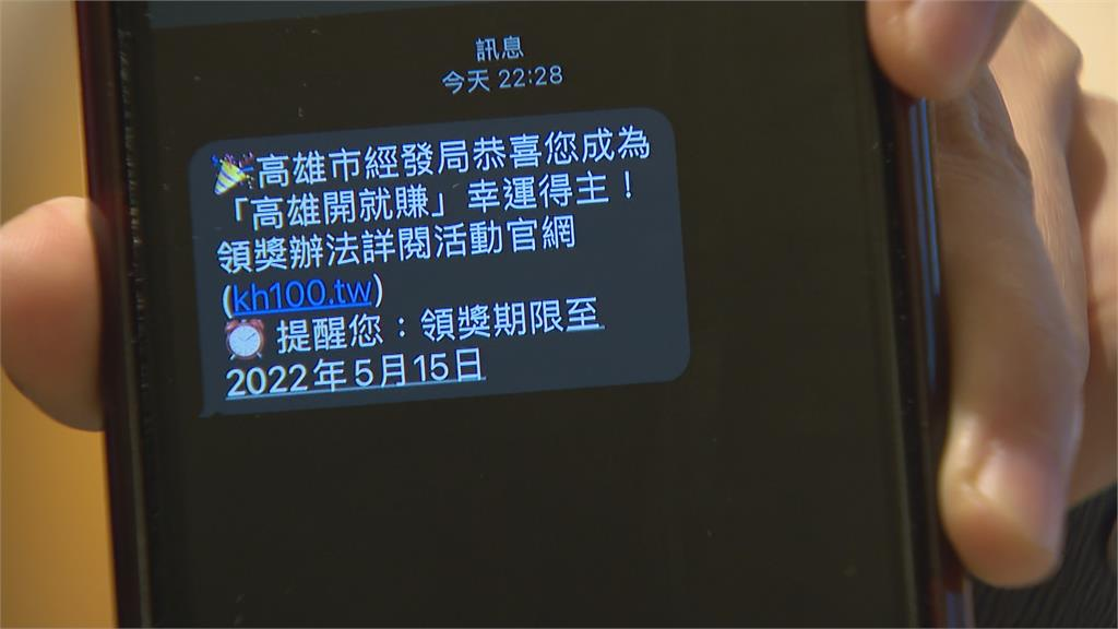 高雄開就賺 飯店總經理抽中iPhone 13