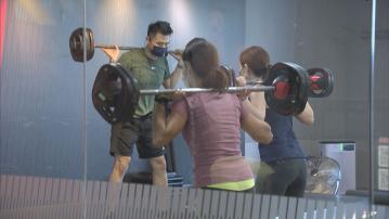 大部分社交距離措施延長兩周 健身中心有條件放寬防疫安排