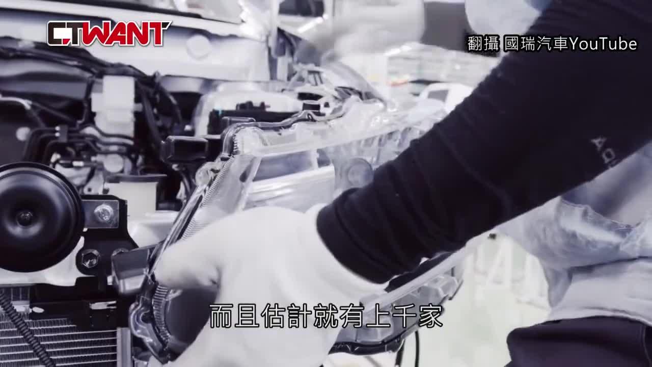 CTWANT 財經熱話》加入CPTPP百萬雙B仍是夢 國產車廠僅提三建言