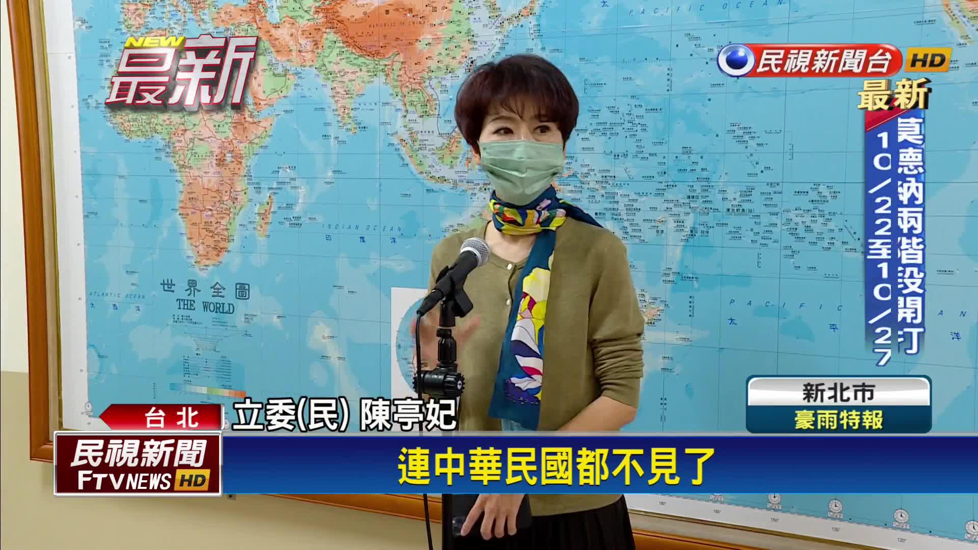 謝志偉國旗告白惹議 蘇揆:駐外人員依憲法工作