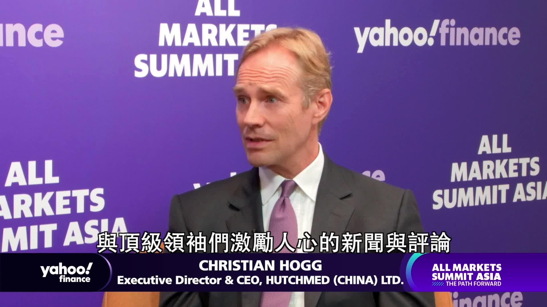 Yahoo Finance All Market Summit Teaser