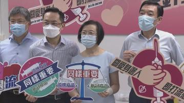 陳肇始指政府已採購94萬劑流感疫苗