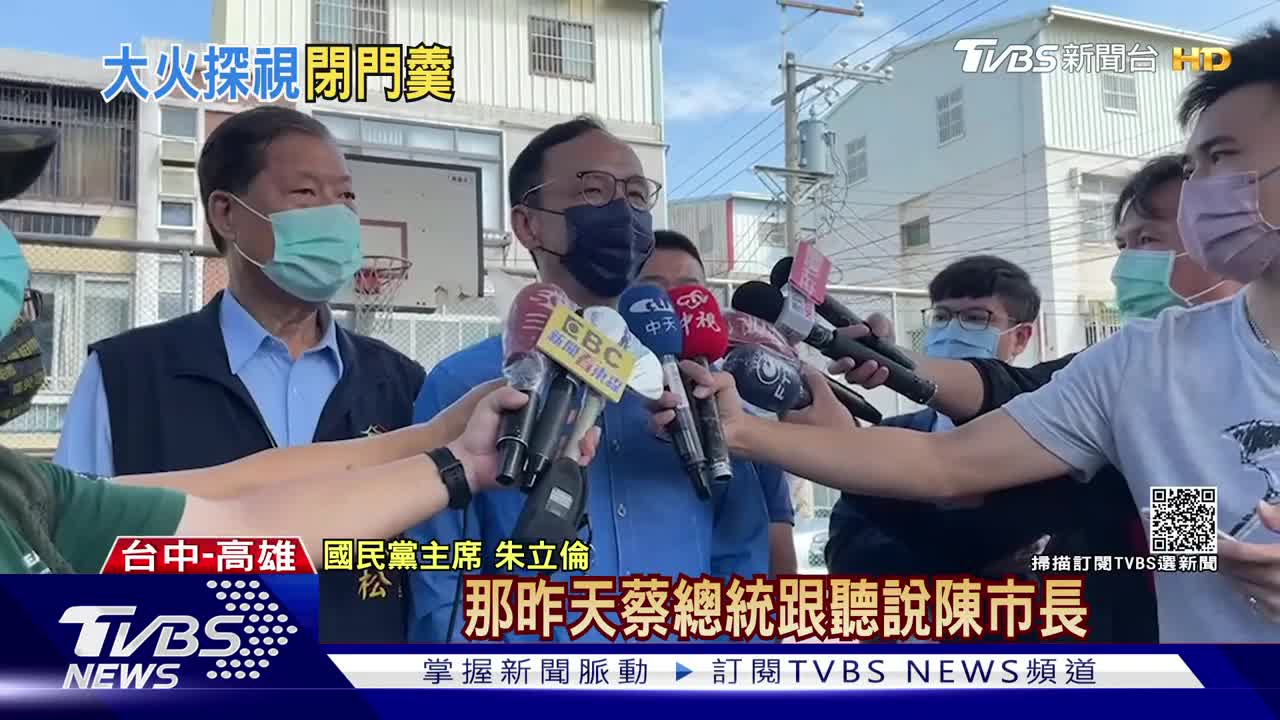 高雄探病遭拒! 朱酸:總統打高端疫苗才能進去