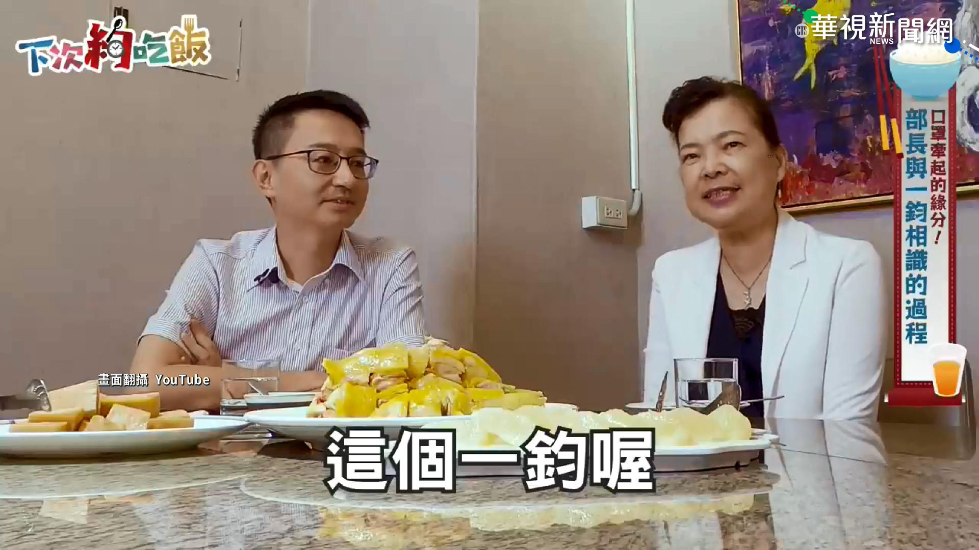 """""""國民女婿""""羅一鈞陪吃飯 王美花燦笑"""