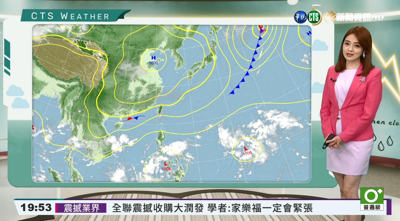 北東整天濕涼中南部早晚涼
