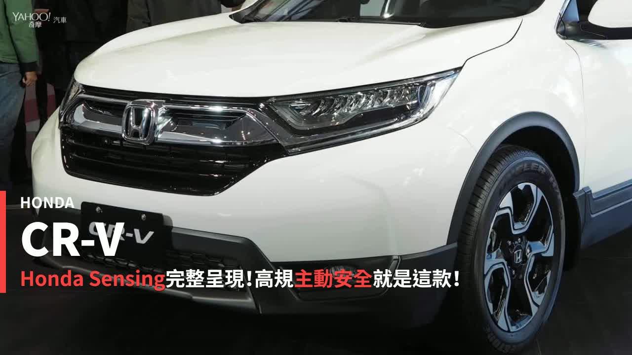 【台北車展預賞速報】值得再等等!Honda暗示將有首展四輪及3款二輪發表!