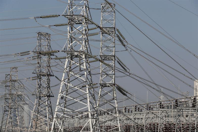 La brasileña Eletrobras vende su penúltima distribuidora de energía