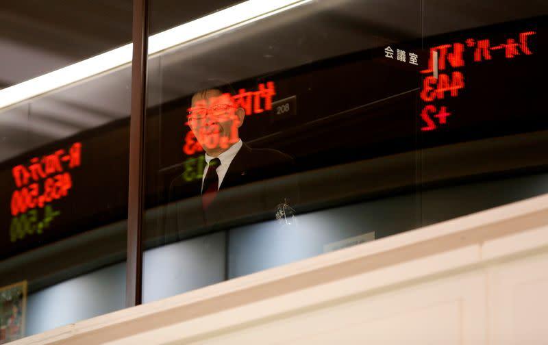 Borsa Tokyo in ribasso su ritorsione Iran dopo attacco droni Usa