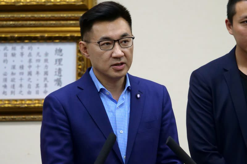 Taiwan's China-friendly opposition routed in mayoral by-election