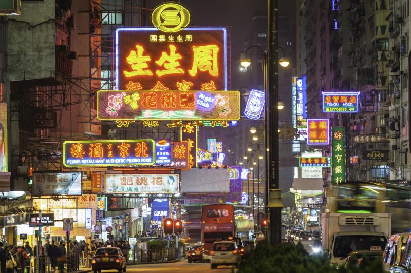 GAM Investments: cinque ragioni per investire nel credito asiatico