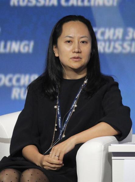 Fotografía de archivo del 2 de octubre de 2014, muestra a Meng Wanzhou, directora financiera de Huawei, mientras participa en el foro de inversión VTB Capital's 'RUSSIA CALLING' en Moscú (Rusia). EFE/Archivo