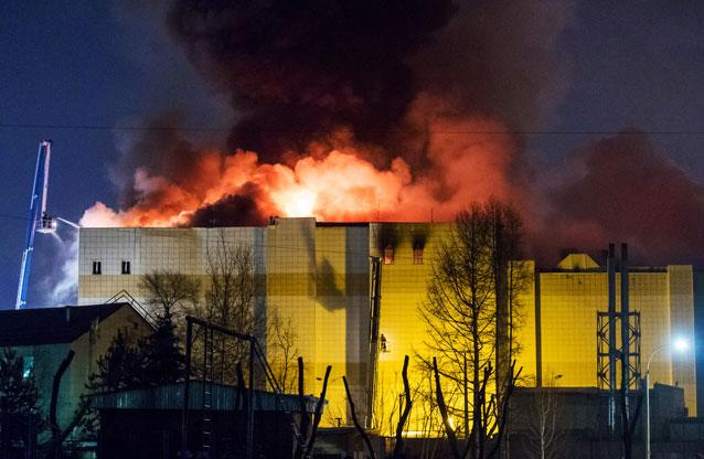 At least five dead, 32 injured in Russian shopping centre fire