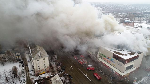 Protest in Siberian city of Kemerovo after shopping centre fire