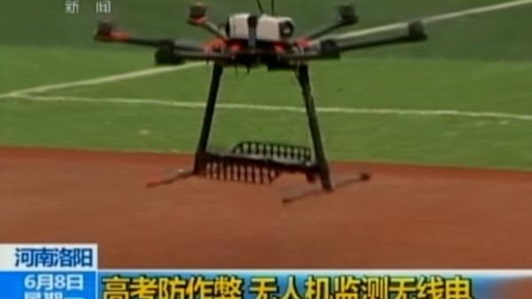Drones in China Hunt for Students Who Cheat
