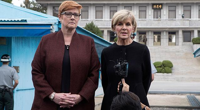 Australian Foreign Minister Julie Bishop and Defence Minister Marise Payne at the border village of Panmunjom. Source AAP