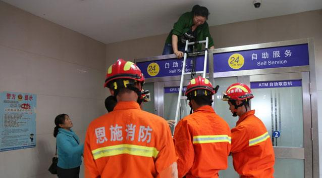 In 2009 two women had to be rescued after being trapped inside an ATM. Source Shanghai Daily