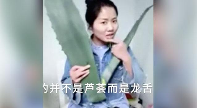 Woman abandons livestream after accidentally eating poisonous leaves