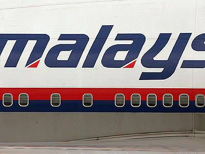 Would you feel safe flying Malaysia Airlines?