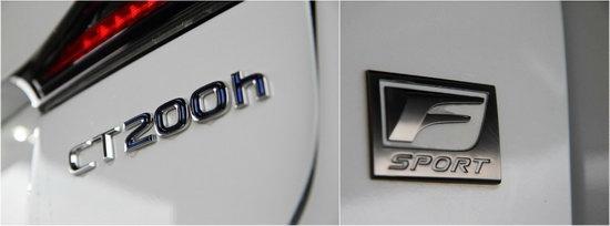 photo 4: 活潑又不失穩重的小將:Lexus CT200h F Sport