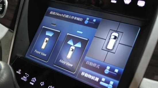 photo 8: 【HD影片-國內新車試駕】Luxgen M7 Turbo