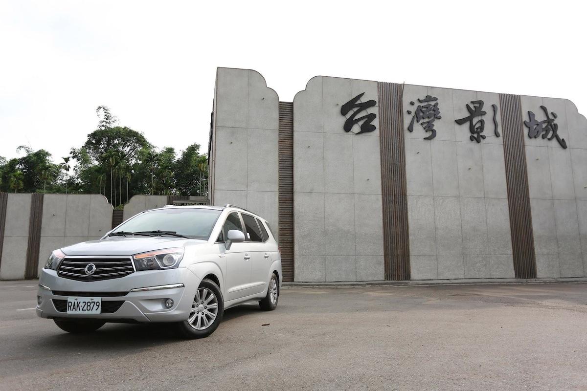 photo 1: 遊龍四海 SsangYong Stavic 新車試駕